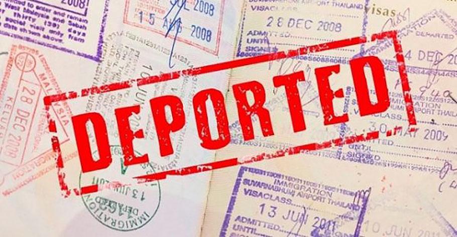 Sınır Dışı Kararına İtiraz Dilekçesi