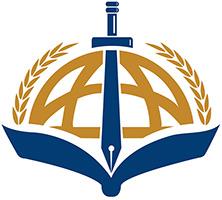 205 Sayılı Ordu Yardımlaşma Kurumu(OYAK) Kanunu