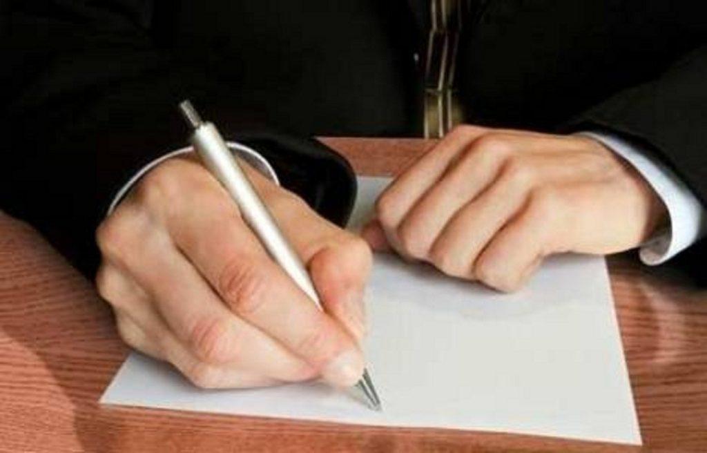 回应行政刑事法院上诉的请愿书
